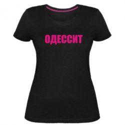 Жіноча стрейчева футболка Одесит