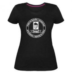 Женская стрейчевая футболка Отдел по борьбе с трезвостью