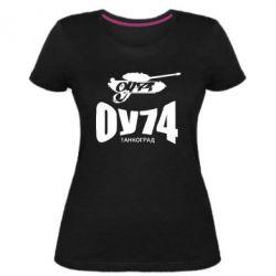 Жіноча стрейчева футболка Оу-74