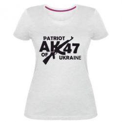 Женская стрейчевая футболка Patriot of Ukraine