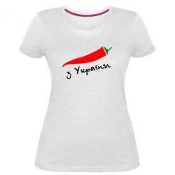 Жіноча стрейчева футболка Перчик з України