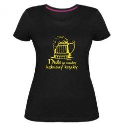 Жіноча стрейчева футболка Пиво до смаку кожному козаку