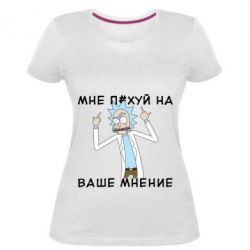Жіноча стрейчева футболка Rick and Morty Русская версия 2