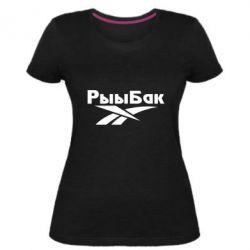 Женская стрейчевая футболка Рыыбак