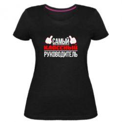 Женская стрейчевая футболка Самый классный руководитель!