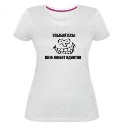 Женская стрейчевая футболка Шеф любит идиотов
