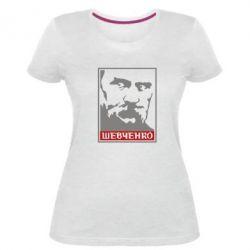 Женская стрейчевая футболка Шевченко (Obey)