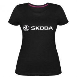 Женская стрейчевая футболка Skoda logo