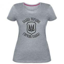 Женская стрейчевая футболка Слава! Слава! Слава!