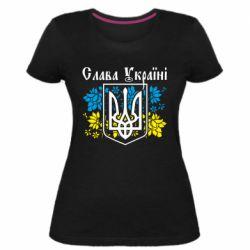 Жіноча стрейчева футболка Слава Україні