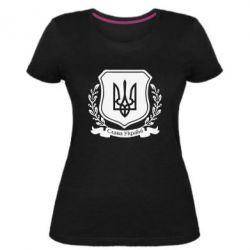 Женская стрейчевая футболка Слава Україні! (вінок) - FatLine