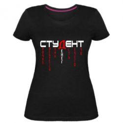 Женская стрейчевая футболка Студент