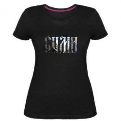 Женская стрейчевая футболка Суми