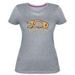 Купить Прикольные рисунки, Женская стрейчевая футболка Супер лень, FatLine