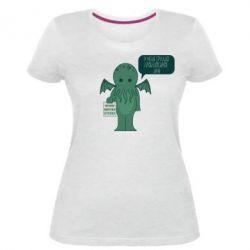 Женская стрейчевая футболка У меня труднопроизносимое имя