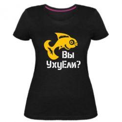 Женская стрейчевая футболка УхуЕли?