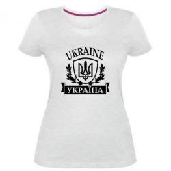 Женская стрейчевая футболка Україна ненька