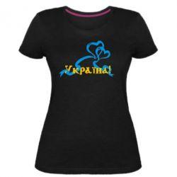 Женская стрейчевая футболка Україна у серці - FatLine