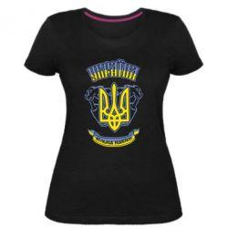 Жіноча стрейчева футболка вільна Україна навіки