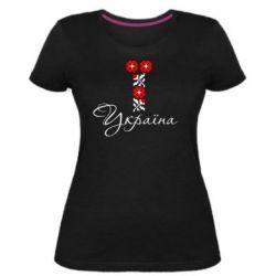 Жіноча стрейчева футболка Україна вишиванка