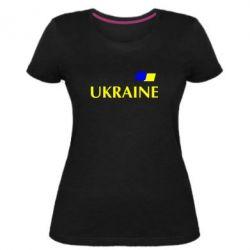Женская стрейчевая футболка UKRAINE FLAG