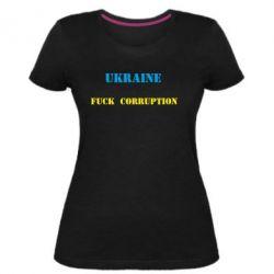 Женская стрейчевая футболка Ukraine Fuck Corruption