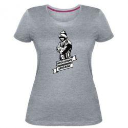 Жіноча стрейчева футболка Ukraine Hooligans