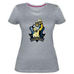 Женская стрейчевая футболка Ukraine Otamans