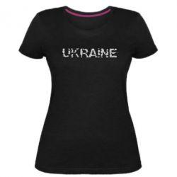 Женская стрейчевая футболка Ukraine (потрісканий напис)