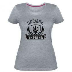 Жіноча стрейчева футболка Ukraine Україна