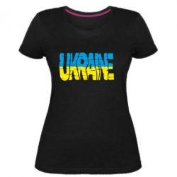 Жіноча стрейчева футболка Ukraine