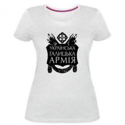 Жіноча стрейчева футболка Українська Галицька Армія