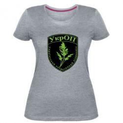 Женская стрейчевая футболка Український оперативний підрозділ