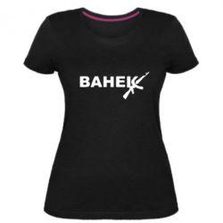 Жіноча стрейчева футболка Ванек