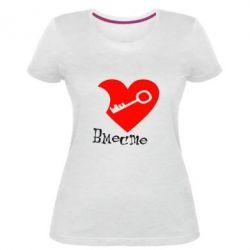Жіноча стрейчева футболка Завжди разом
