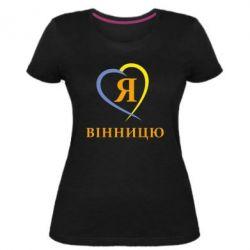 Женская стрейчевая футболка Я люблі Вінницю - FatLine