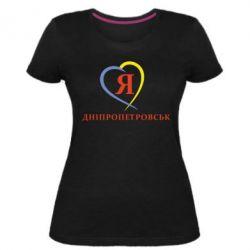 Женская стрейчевая футболка Я люблю Дніпропетровськ - FatLine