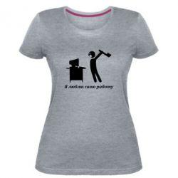Женская стрейчевая футболка Я люблю свою работу! - FatLine