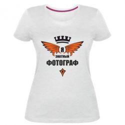 Жіноча стрейчева футболка Я знатний фотограф