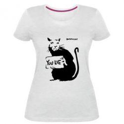 Женская стрейчевая футболка You Lie Bancsy