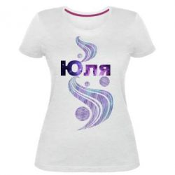 Женская стрейчевая футболка Юля