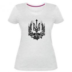 Жіноча стрейчева футболка З нами Бог України