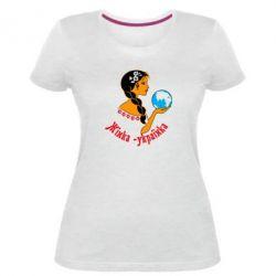 Женская стрейчевая футболка Жінка-Українка