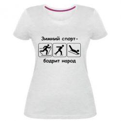 Жіноча стрейчева футболка Зимовий спорт