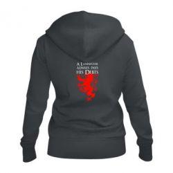Жіноча толстовка на блискавці A Lannister always pays his debts