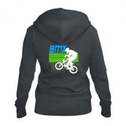 Женская толстовка на молнии BMX Sport