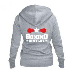 Жіноча толстовка на блискавці Boxing is my life