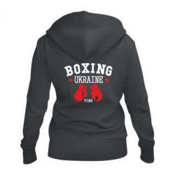 Женская толстовка на молнии Boxing Ukraine