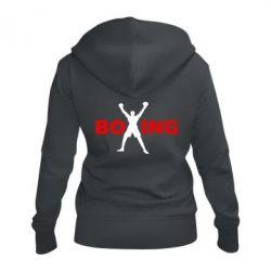 Женская толстовка на молнии BoXing X