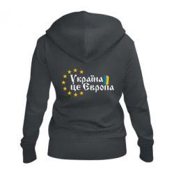Жіноча толстовка на блискавці Це Європа
